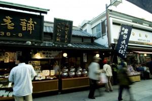 日本地域産業総合研究所のフィールドワークイメージ